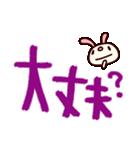シャカリキうさぎ7(デカ文字編)(個別スタンプ:35)