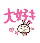 シャカリキうさぎ7(デカ文字編)(個別スタンプ:38)