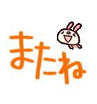 シャカリキうさぎ7(デカ文字編)(個別スタンプ:39)