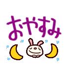 シャカリキうさぎ7(デカ文字編)(個別スタンプ:40)
