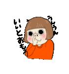 テキトー系女子 1(個別スタンプ:03)