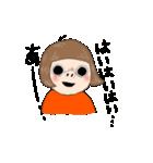 テキトー系女子 1(個別スタンプ:05)