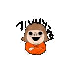 テキトー系女子 1(個別スタンプ:08)