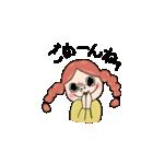 テキトー系女子 1(個別スタンプ:09)