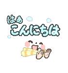 顔文字のデカ文字2(個別スタンプ:03)