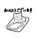 ちゃんくま敬語スタンンプ(個別スタンプ:01)