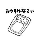 ちゃんくま敬語スタンンプ(個別スタンプ:02)