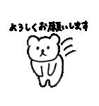 ちゃんくま敬語スタンンプ(個別スタンプ:03)