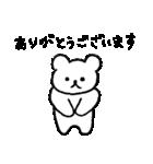 ちゃんくま敬語スタンンプ(個別スタンプ:05)