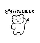 ちゃんくま敬語スタンンプ(個別スタンプ:06)