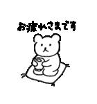 ちゃんくま敬語スタンンプ(個別スタンプ:07)