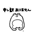 ちゃんくま敬語スタンンプ(個別スタンプ:08)