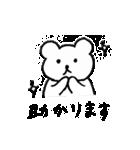 ちゃんくま敬語スタンンプ(個別スタンプ:12)