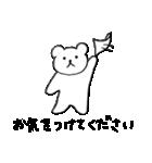 ちゃんくま敬語スタンンプ(個別スタンプ:22)