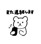 ちゃんくま敬語スタンンプ(個別スタンプ:27)