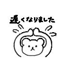 ちゃんくま敬語スタンンプ(個別スタンプ:36)