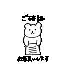 ちゃんくま敬語スタンンプ(個別スタンプ:37)