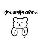 ちゃんくま敬語スタンンプ(個別スタンプ:39)