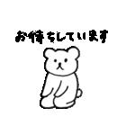 ちゃんくま敬語スタンンプ(個別スタンプ:40)