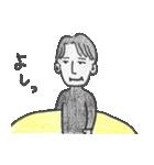 サーフデイズ(個別スタンプ:01)