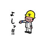 おじさん仕事がんばってんだよ(工場編)(個別スタンプ:01)