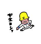 おじさん仕事がんばってんだよ(工場編)(個別スタンプ:02)