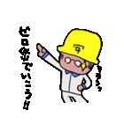 おじさん仕事がんばってんだよ(工場編)(個別スタンプ:03)