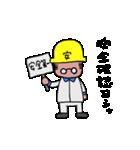おじさん仕事がんばってんだよ(工場編)(個別スタンプ:04)