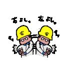 おじさん仕事がんばってんだよ(工場編)(個別スタンプ:05)