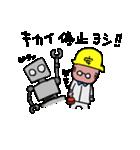おじさん仕事がんばってんだよ(工場編)(個別スタンプ:06)