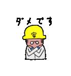 おじさん仕事がんばってんだよ(工場編)(個別スタンプ:08)