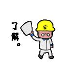 おじさん仕事がんばってんだよ(工場編)(個別スタンプ:09)