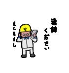 おじさん仕事がんばってんだよ(工場編)(個別スタンプ:10)