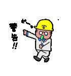 おじさん仕事がんばってんだよ(工場編)(個別スタンプ:11)