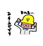 おじさん仕事がんばってんだよ(工場編)(個別スタンプ:15)
