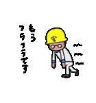 おじさん仕事がんばってんだよ(工場編)(個別スタンプ:16)