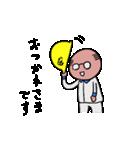 おじさん仕事がんばってんだよ(工場編)(個別スタンプ:17)