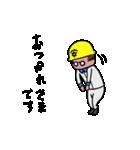 おじさん仕事がんばってんだよ(工場編)(個別スタンプ:18)