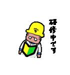 おじさん仕事がんばってんだよ(工場編)(個別スタンプ:19)