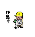 おじさん仕事がんばってんだよ(工場編)(個別スタンプ:20)