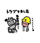おじさん仕事がんばってんだよ(工場編)(個別スタンプ:22)