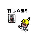 おじさん仕事がんばってんだよ(工場編)(個別スタンプ:23)
