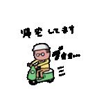 おじさん仕事がんばってんだよ(工場編)(個別スタンプ:26)