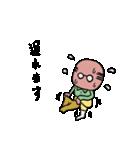おじさん仕事がんばってんだよ(工場編)(個別スタンプ:31)