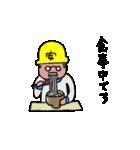 おじさん仕事がんばってんだよ(工場編)(個別スタンプ:32)