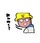 おじさん仕事がんばってんだよ(工場編)(個別スタンプ:34)