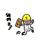 おじさん仕事がんばってんだよ(工場編)(個別スタンプ:35)