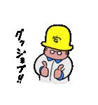 おじさん仕事がんばってんだよ(工場編)(個別スタンプ:37)