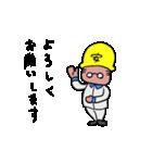 おじさん仕事がんばってんだよ(工場編)(個別スタンプ:38)