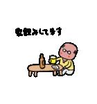 おじさん仕事がんばってんだよ(工場編)(個別スタンプ:39)